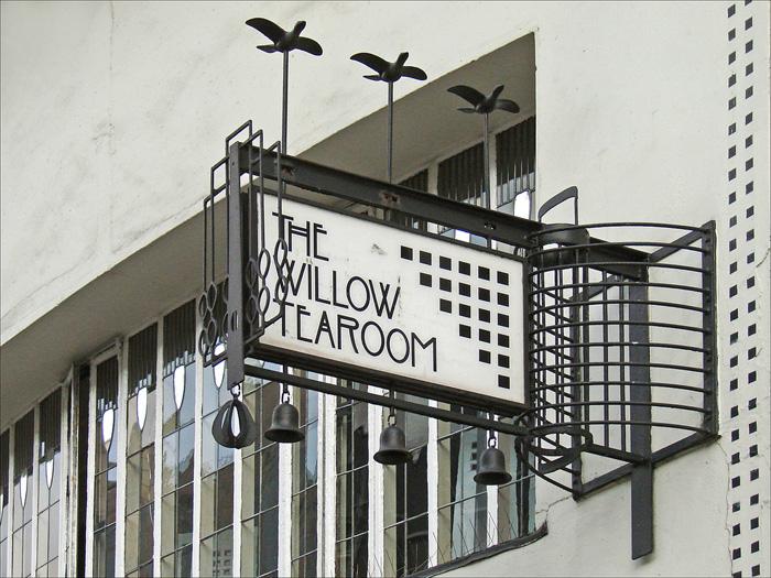 The Willow Tearoom, Glasgow