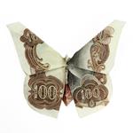 Broche bolboreta de Joyas de papel