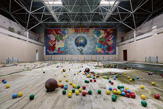 Espazo de deporte, Rusia