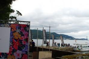 Festival Sinsal 2015: o que case non foi (venres 24)