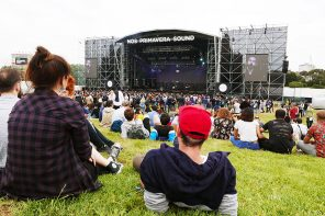 NOS Primavera Sound 2017: xoves 8