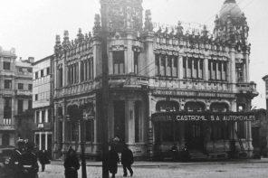 Arquitectura desaparecida en Santiago de Compostela